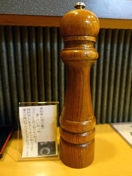 DSC0165501